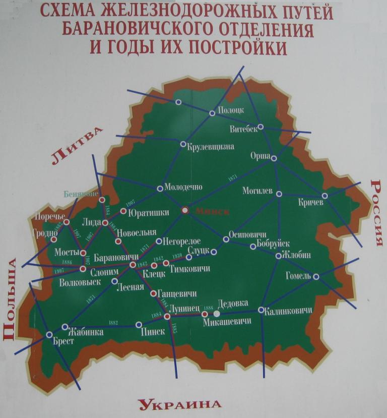 герб города железнодорожный.